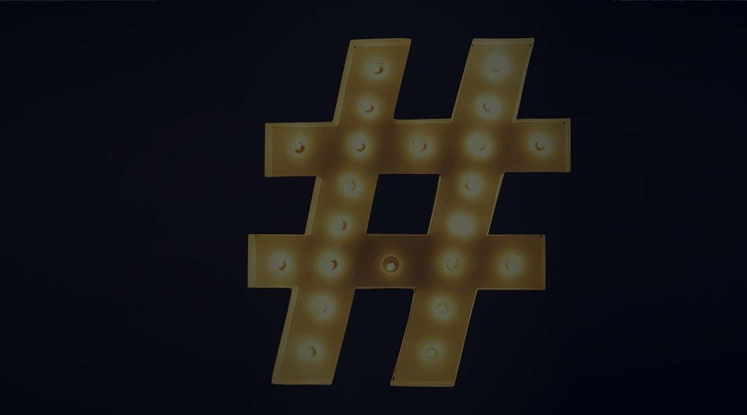 Branded Hashtag How-to